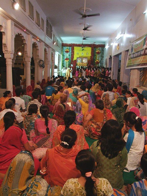 Guru Purnima Function